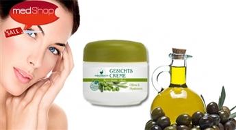HERBAMEDICUS Olive & Hyaluron sejas krēms intensīvai barošanai un mitrināšanai