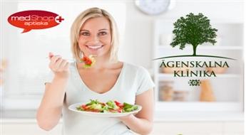 Uztura speciālista konsultācija Āgenskalna klīnikā un individuālās ēdienkartes sastādīšana.