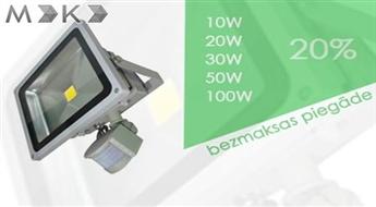 LED prožektori ar kustības sensoru - LED prožektors ar kustības sensoru, 20W, 220V, 120°, balts