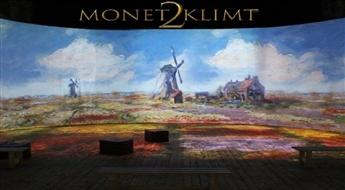 """Igaunija jaunums; 02.06.18-Tallinā būs apskatāma visunikālākā Baltijas valstīs Multimediju mākslas izstādē """"Monet2Klimt"""""""