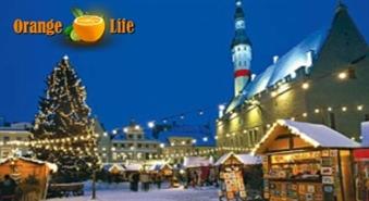 Sagaidām neaizmirstamus Ziemassvētkus Tallinas Vecpilsētā tikai par 19,90 LVL. Izbraukšana no Rīgas 24.decembrī.