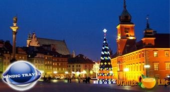 Nosvini Ziemassvētkus pasakainā Polijā (divu dienu ceļojums uz Varšavu un Krakovu), tikai par 39,90 LVL! Izbraukšana no Rīgas 23. decembrī!