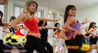 """Sāc savu dienu karsti, kustīgi un pozitīvi! Abonements uz 6 nodarbībām Latino Solo Dance """"MORNING WORKOUT"""" ar 50% atlaidi, tikai  par 7,50 LVL"""