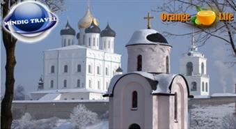 Aizraujošs vienas dienas ceļojums uz Pleskavu 26. decembrī ar 53% atlaidi, tikai par  14,90 LVL