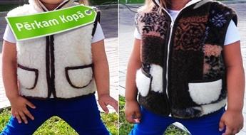 LATVIJĀ RAŽOTAS dabīgās Austrālijas vilnas vestes bērniem (S, M un L izmērs)
