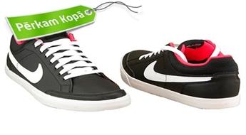 """""""Nike Capri"""" vīriešu brīvā laika apavi dažādās krāsās (40.-47. izmērs)"""