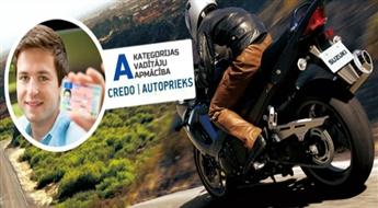 """Īpašais piedāvājums! Autoskola """"Credo Autoprieks"""" kārtējo reizi iepriecina savus klientus! Tikai šo vasaru! Dāvanu karte € 45.00 vērtībā uz A kategorijas braukšanas apmācību! Izjūti vēja spēku!"""