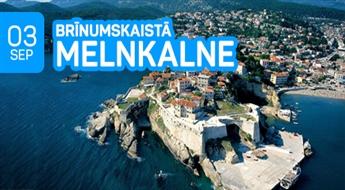 Brīnumskaistā Melnkalne! Zeme ar ideālu klimatu, nevainojamu ekoloģiju, tīru jūru un tirkīzsaļu ūdeni! 11 dienas!