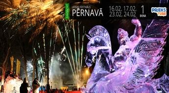 Ледовый фестиваль в Пярну! В гостях у Снежной Королевы! Проведи незабываемые выходные в Зимнем парке!