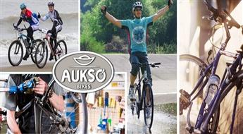 Jebkura  velosipēda pilna tehniskā apkope, velosipēdu veikalā- servisā AUKSO ar 60% atlaidi!