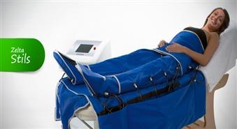 """Presoterapija (aparāta limfodrenāžas masāža) ar 49% atlaidi salonā """"Zelta Stils""""! Slaids augums un nekāda celulīta!"""