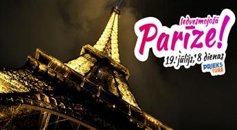 Iedvesmojošā Parīze! Koblenca - Reimsa - Luksemburga - Parīze - Berlīne! Visas naktis viesnīcās!