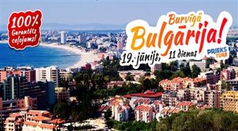 Burvīgā Bulgārija! 11 neaizmirstamas dienas pie Melnās jūras! Ar iespēju ieraudzīt Miškoļci – Bukareste – Nesebra – Sozopole – Stambula! Visas naktis viesnīcās!