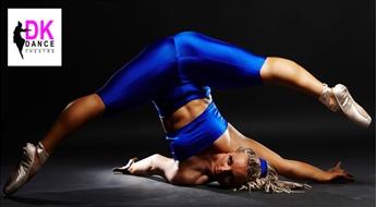 """""""DK Dance Theatre"""" piedāvā modernā baleta nodarbību! Virpuļo dejā un uzdāvini savam ķermenim kolosālās emocijas!"""