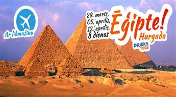 Karstā nedēļa saulainajā Ēģiptes piekrastē! Grand Plaza Hotel, 4*, ALL INCLUSIVE! Izbaudi ilgi gaidīto vasaru!