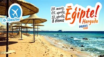 Karstā nedēļa saulainajā Ēģiptes piekrastē! Moevenpick Resort Soma Bay, 5*, ALL INCLUSIVE! Izbaudi ilgi gaidīto vasaru!