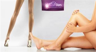 """Salons """"MD Stars"""" piedāvā kāju vaksāciju visā garumā ar 50% atlaidi! Gatavojamies atvaļinājumam!"""