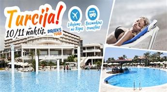 Tavs neaizmirstamais atvaļinājums Turcijas piekrastē! STARLIGHT CONVENTION & SPA 5*, ULTRA ALL INCLUSIVE! Izbaudi ilgi gaidīto vasaru!