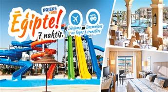 Karstā nedēļa saulainajā Ēģiptes piekrastē! Jaz Aquamarine Resort 5*, ALL INCLUSIVE, Hurgada! Izbaudi ilgi gaidīto vasaru!