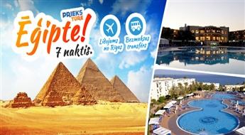 Karstā nedēļa saulainajā Ēģiptes piekrastē! AA Grand Oasis Resort 4*, ALL INCLUSIVE, Šarm El-Šeiha! Izbaudi ilgi gaidīto vasaru!
