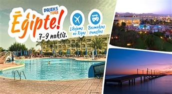 Karstā nedēļa saulainajā Ēģiptes piekrastē! Oriental Resort Sharm El Sheikh 5*, ALL INCLUSIVE, Šarm El-Šeiha! Izbaudi ilgi gaidīto vasaru!