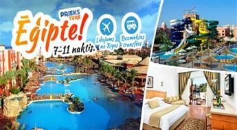 Karstā nedēļa saulainajā Ēģiptes piekrastē! Aqua Vista Resort & Spa 4*, ALL INCLUSIVE, Hurgada! Izbaudi ilgi gaidīto vasaru!