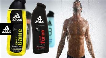 PIEGĀDE VISĀ LATVIJĀ! Adidas vīriešu dušas želeja (250 ml + 50 ml dāvanā) ar atlaidi līdz 54%! Patīkams, svaigs, maigs aromāts!