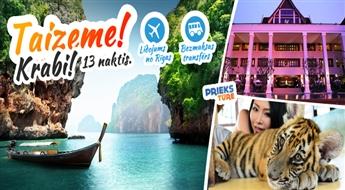 Jaunais gads Taizemē! Krabi - 13 naktis! Burvīgā Andamanu jūra +  Ciemošanās pie tīģeriem. Agrā rezervācija.