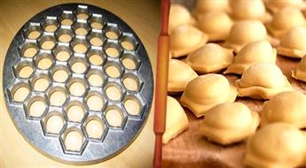 PIEGĀDE VISĀ LATVIJĀ! Pelmeņu forma, kas var ātri un viegli pagatavot Jūsu iemīļoto ēdienu!