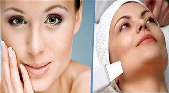 """Salons """"Orhideja"""" piedāvā: Ārstnieciskā sejas tīrīšana ar CHRISTINA profesionālo kosmētiku+maska+ sejas masāža +darsonvalizācija+dermatologa konsultācija ar atlaidi!"""