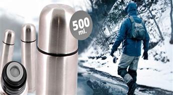 Termoss Hoffner (500 ml) ar 44% atlaidi! Sasildies aukstajos rudens vakaros ar siltu, garšīgu tēju!