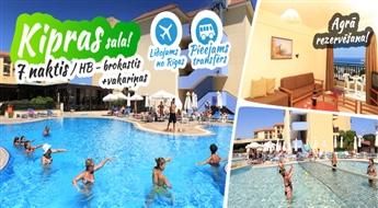 Elpu aizraujošā Kipra! Lidojums + Vangelis Hotel APTS (Kat. A)+ + Transfērs! Ienirstiet apburošajā Kipras pasaulē!