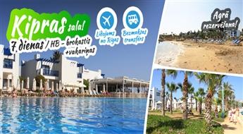 Elpu aizraujošā Kipra! Lidojums + Callisto Holiday Village 4* + Transfērs! Ienirstiet apburošajā Kipras pasaulē!