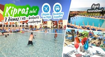 Elpu aizraujošā Kipra! Lidojums + Panas Holiday Village 4*  + Transfērs! Ienirstiet apburošajā Kipras pasaulē!