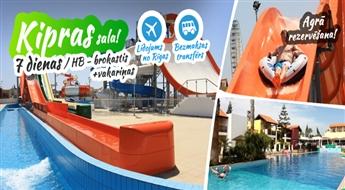 Elpu aizraujošā Kipra! Lidojums + Отель Panthea Holiday Village (Kat. A)  + Transfērs! Ienirstiet apburošajā Kipras pasaulē!