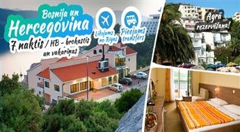 Burvīgā Horvātija! Lidojums + Viesnīca Adria 3* + Transfērs! Pavadiet neaizmirstamas brīvdienas Adrijas jūras krastā!