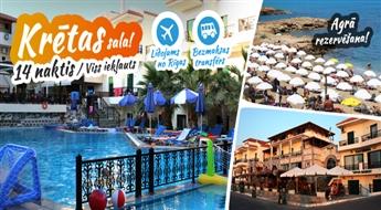 Neticamā Krēta! Lidojums + Viesnīca DIOGENIS PALACE 4* + Transfērs! Izbaudiet neaizmirstamu atpūtu labākajās Krētas pludmalēs!