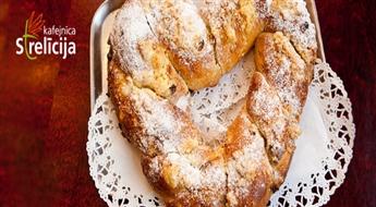 Valentīndienas gardumiņi! Kafejnīca Strelīcija piedāvā: sāļais VAI saldais kliņģeris (1,3 kg.) sirds formā  ar atlaidi līdz 42%!