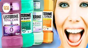 PIEGĀDE VISĀ LATVIJĀ! Izvēlies piemērotāko! Antibakteriālais mutes skalojamais šķidrums (250 ml) vai (500 ml) ar atlaidi!