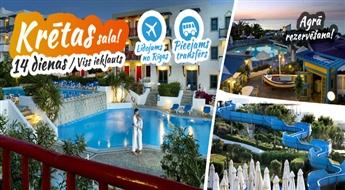 Neticamā Krēta! Lidojums + Viesnīca  Aldemar Cretan Village 4* + Transfērs! Izbaudiet neaizmirstamu atpūtu labākajās Krētas pludmalēs!