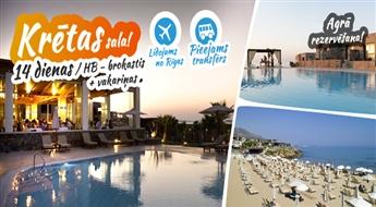 Neticamā Krēta! Lidojums + Viesnīca Ikaros Beach Luxury Resort & Spa 5*, + Transfērs! Izbaudiet neaizmirstamu atpūtu labākajās Krētas pludmalēs!