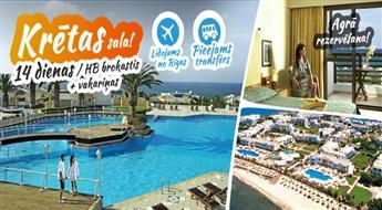 Neticamā Krēta! Lidojums + Viesnīca Aldemar Knossos Royal 5*, + Transfērs! Izbaudiet neaizmirstamu atpūtu labākajās Krētas pludmalēs!