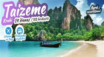 Neaizmirstamu ceļojumu mīļotājiem - Taizeme - Krabi! Svaigs gaiss, tīra jūra un lieliskas ainavas ar klinšainām salam un klintīm. 13 aizraujošas naktis!