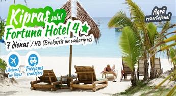 Neaizmirstama atpūta neticamajā Kiprā! Izmanto savu veiksmi un atpūties vienā no 4* viesnīcām! Lidojums + Viesnīcā 4* + Transfērs. Brokastis un vakariņas iekļautas!