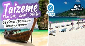 Jaunums! Vispopulārākā programma, tagad arī kopā ar Phuket salām! Khao Sok - Krabi - Phuket. 13 naktis. Ekskluzīva programma. Divi pasaules slaveni kūrorti vienā ceļojumā!