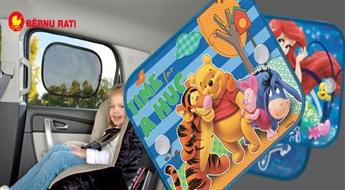 PIEGĀDE VISĀ LATVIJĀ! IZDEVĪGS PIEDĀVĀJUMS! Saulessargi automašīnā (2 gab.) ar 50% atlaidi! Ērti un praktiski!