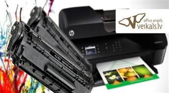 IZDEVĪGS PIEDĀVĀJUMS! Monohromā printera lāzerkārtridža uzpilde tikai par 6.99 Eur!
