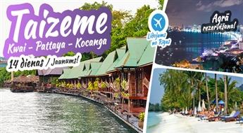 Kvai upes klasiskā programma! Bangkoka – Kvai – Pataija – Kočanga. 13 naktis. Ekskursiju programma. Atpūta viesnīcās pie jūras Pataijā un Kočangā.