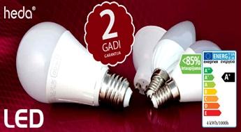 PIEGĀDE VISĀ LATVIJĀ! Ietaupi līdz 85% elektroenerģijas! Jaunākās paaudzes ekonomiskās LED spuldzes ar atlaidi!