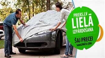 PIEGĀDE VISA LATVIJĀ! Noderīga lieta katram autovadītājam - automašīnas pārsegs!